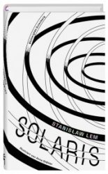 Lem, Solaris